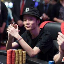 Weiyi Zhang photo