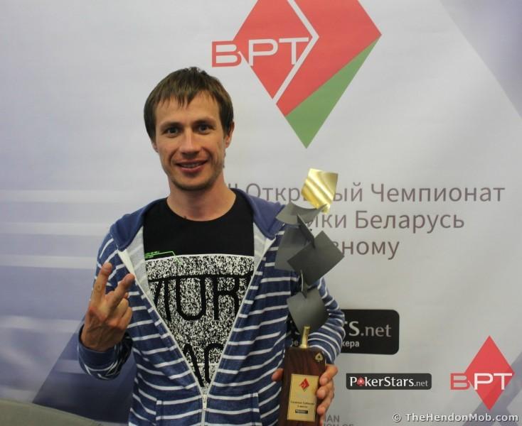 Aleksei Ivanov photo