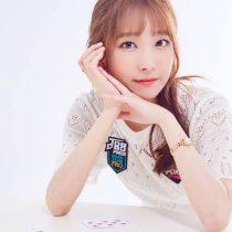 Jung A Choi photo